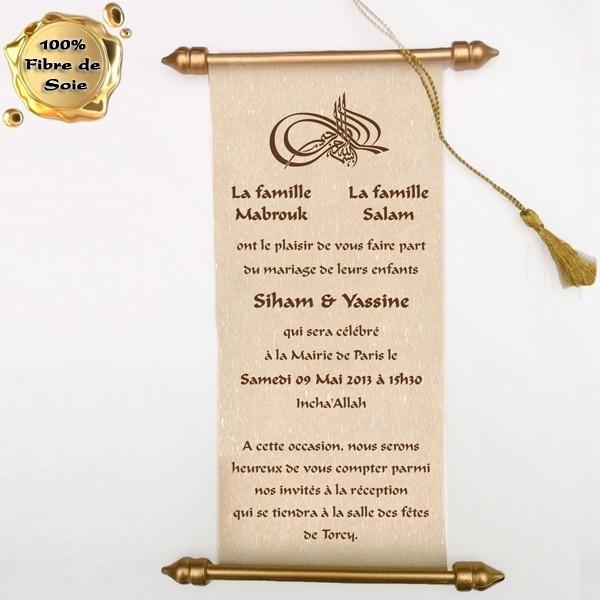 parchemin dalil or en fibre de soie pour mariage ou naissance. Black Bedroom Furniture Sets. Home Design Ideas