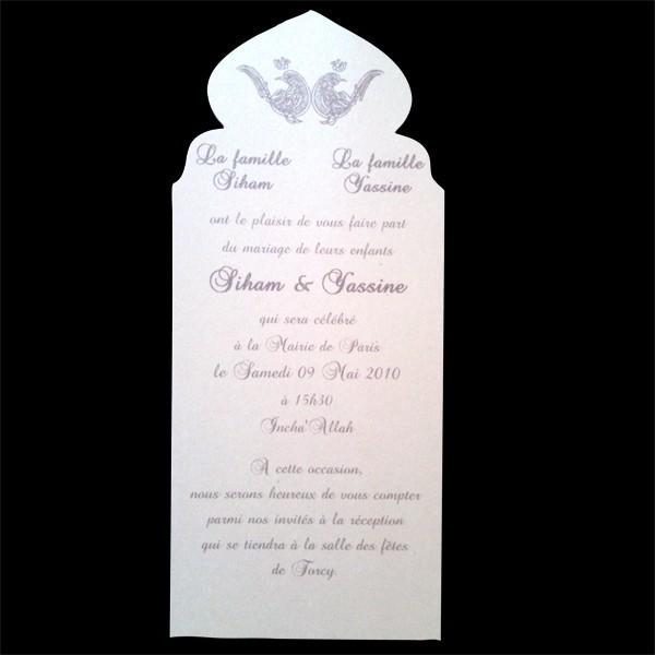 carte assia rose pour mariage naissance faire part oriental pas cher. Black Bedroom Furniture Sets. Home Design Ideas