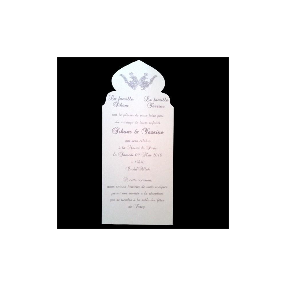 carte assia bronze pour mariage naissance faire part oriental pas cher. Black Bedroom Furniture Sets. Home Design Ideas