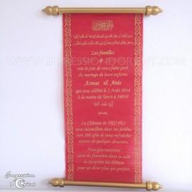 Amar - Détails du parchemin