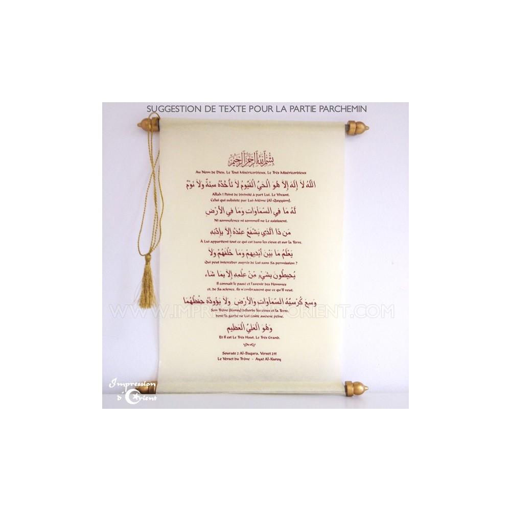 parchemin emir en v ritable fibre de soie pour mariage ou. Black Bedroom Furniture Sets. Home Design Ideas