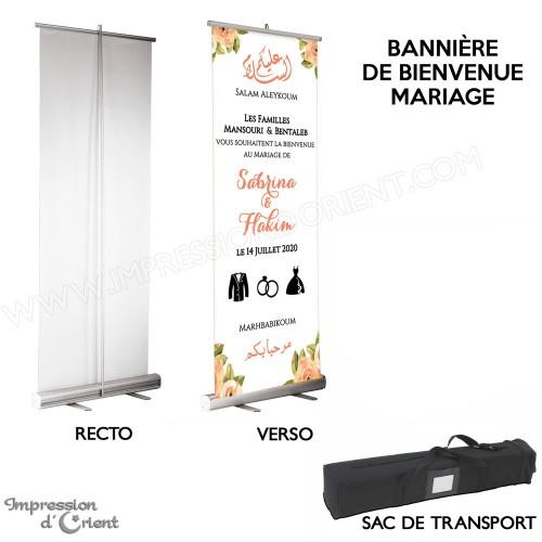 Bannière de Bienvenue - 001