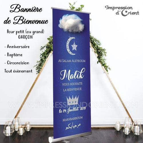 """Bannière de bienvenue """"Petit Prince"""""""