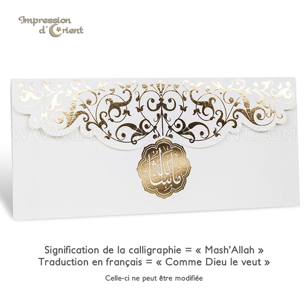 Loubna, faire part musulman avec calligraphie