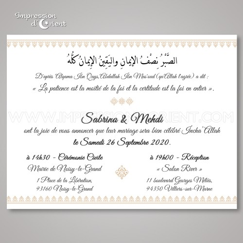 Change the date Mariage reporté