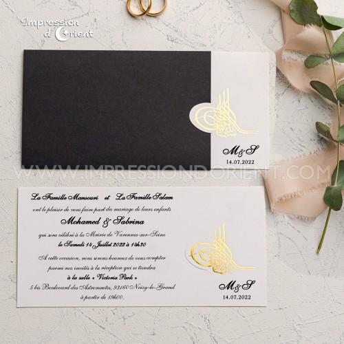 """Faire part mariage BESMA - noir et doré avec calligraphie """"Bismillah"""""""