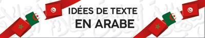 Texte invitation mariage en arabe, Maroc, Algérie, Tunisie